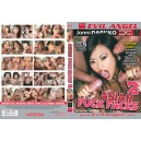 ASIAN FUCK FACES 2 (2 DISCS)